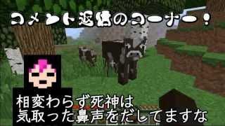 【Minecraft】マインクラフターの日常!part2【コラボ実況】 thumbnail