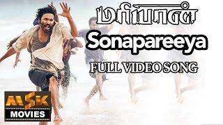 Cover images Maryan Movie Video Songs - Sonapareeya   Song HD - Dhanush, Parvathi Menon