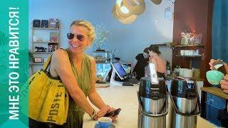 Юлия Высоцкая пробует песто в Генуе и ищет вкусный кофе в Ростове! | Мне это нравится! #36 (18+)