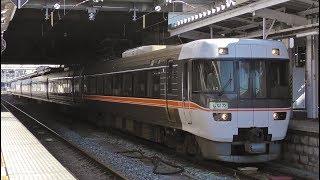 383系 L特急(ワイドビュー)しなの10号 長野駅入線~発車