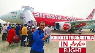 Kolkata to Agartala Flight: Air Asia | কলকাতা থেকে আগরতলা ফ্লাইট | Kolkata to Agartala