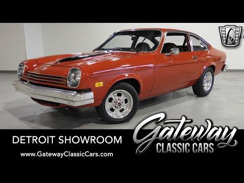 1976 Chevrolet Vega- Gateway Classic Cars Of Detroit- #1586DET