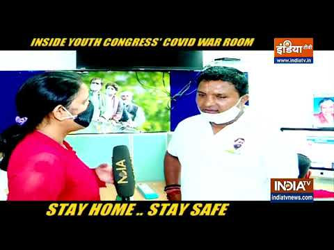 Inside Youth Congress'