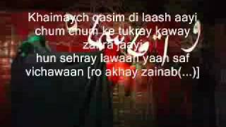 Mera Ghar Jalaya Lutyan Ridawan With  + Lyrics