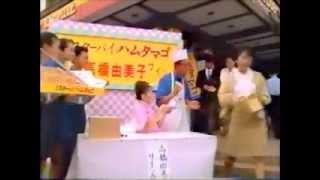 所ジョージと高橋由美子の ミスタードーナツ、ハムタマゴパイのCMです・