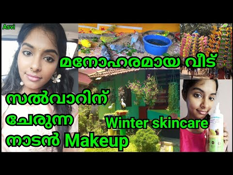 Thrissur vlog|Makeup look for salwar|Best bodylotion for winter|mamaearth body lotion|Asvi Malayalam
