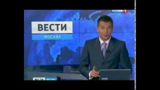 Мототакси 24 vs Россия 1 Вести