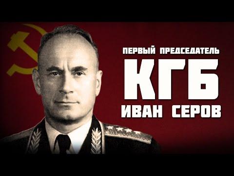Евгений Спицын. 'Первый