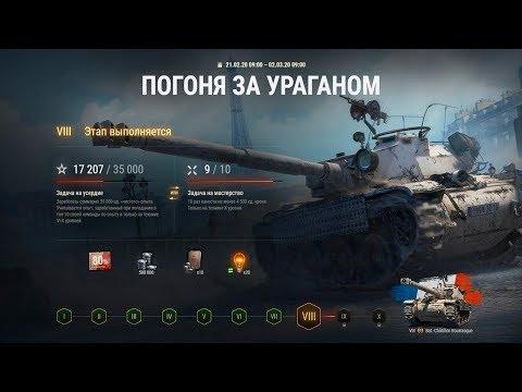 Марафон на Бориску - Пятый день борьбы за танк