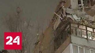 Смотреть видео Взрыв газа в Шахтах: для жителей аварийного дома создан пункт временного размещения - Россия 24 онлайн