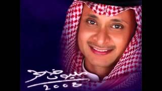 Abdul Majeed Abdullah ... La Zad | عبد المجيد عبد الله ... لا زاد