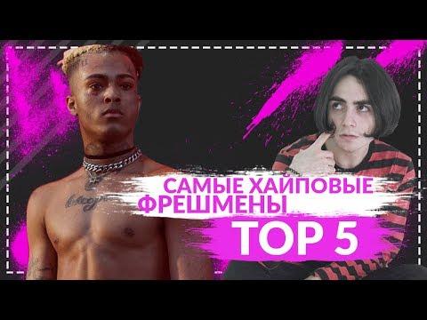 Самые богатые люди России 2017 - список Форбс -