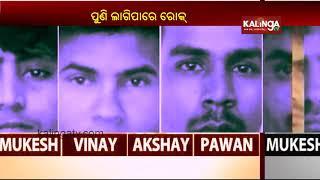 Nirbhaya Convict Pawan Gupta Files Curative Petition In Supreme Court