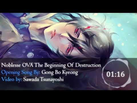 [Lyrics] Noblesse OVA - The Beginning Of Destruction Opening