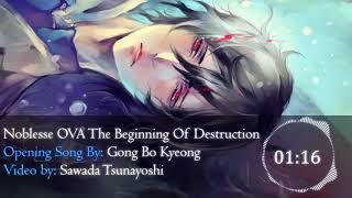 [Lyrics] Noblesse OVA - The Beginning Of Destruction Opening