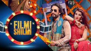 Billo Ni Tera Lal Ghagra Parchi Mp3 Download