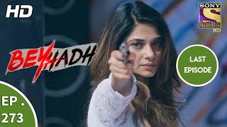 Beyhadh - बेहद - Ep 273 - Last Episode - 27th October, 2017