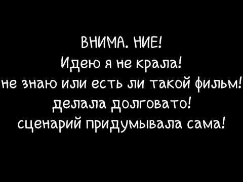 Мини фильм ~зомби апокалипсис~