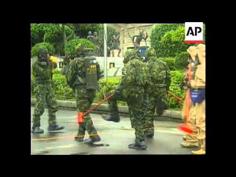 TAIWAN: TAIPEI: ANNUAL ANTI AIR RAID DRILLS