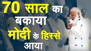 सबसे बड़ा फैसला अब PM Modi को लेना है | Gupkar Alliance | Jammu and Kashmir | Latest News