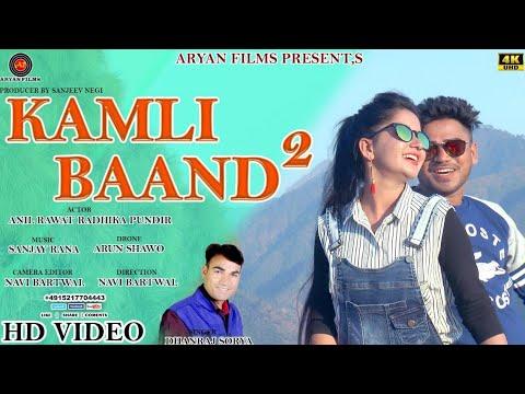 Latest new garhwali song Hd Video // Kamli Baand // Dhanraj Sorya Aryan Films