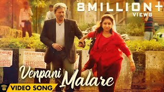 The Romance Of Power Paandi - Venpani Malare (Official Video) | Power Paandi | Rajkiran | Dhanush