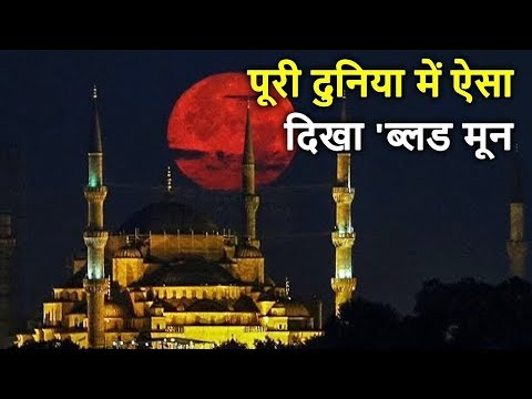 Century`s longest `blood moon` delights sky gazers around the world