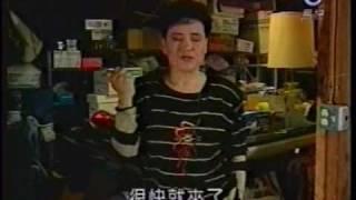 [被出賣的台灣]電影題材之一[江南案]秘辛