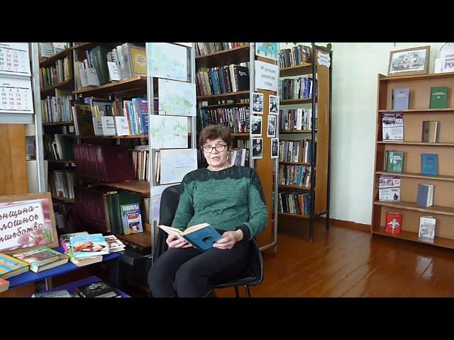 Изображение предпросмотра прочтения – ВалентинаПодчерняева читает произведение «Свидание» Б.Л.Пастернака