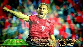 видео Колумбия - Кот-дИвуар: прогноз на матч, коэффициенты, ставки (19.06.2014)