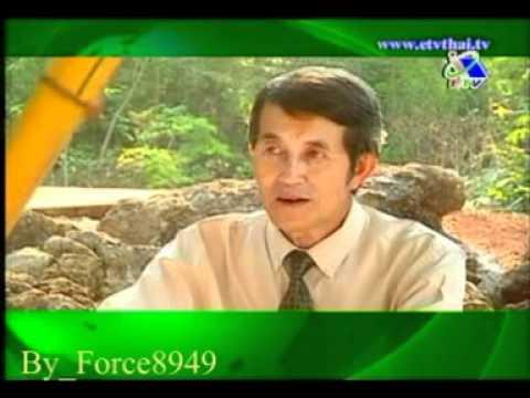 ห้องแนะแนว สาขาวิชาธรณีศาสตร์ คณะวิทยาศาสตร์ ม มหิดล วิทยาเขตกาญจนบุรี Force8949