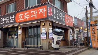 Korea cafe & bakery#2 l 韓國…