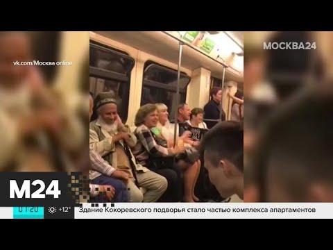 Смотреть фото Актуальные новости России за 11 сентября - Москва 24 новости россия москва