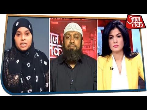 हनुमान चालीसा में शामिल हुईं Ishrat Jahan, मिली धमकी! देखिये इशरत और इलियास शराफुद्दीन के बीच बहस