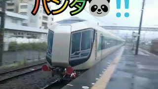 8860レ EF65-2070号機牽引東武鉄道500系リバティ(Revaty)甲種輸送 清水駅通過‼️(Tobu Railways series500‼️)