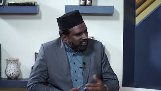 Seerat- ul-Mahdi | Tamil | Episode 16