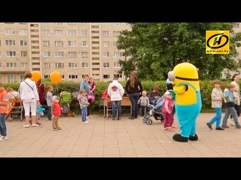 видео: Как в Беларуси помогают многодетным семьям собрать детей в школу?