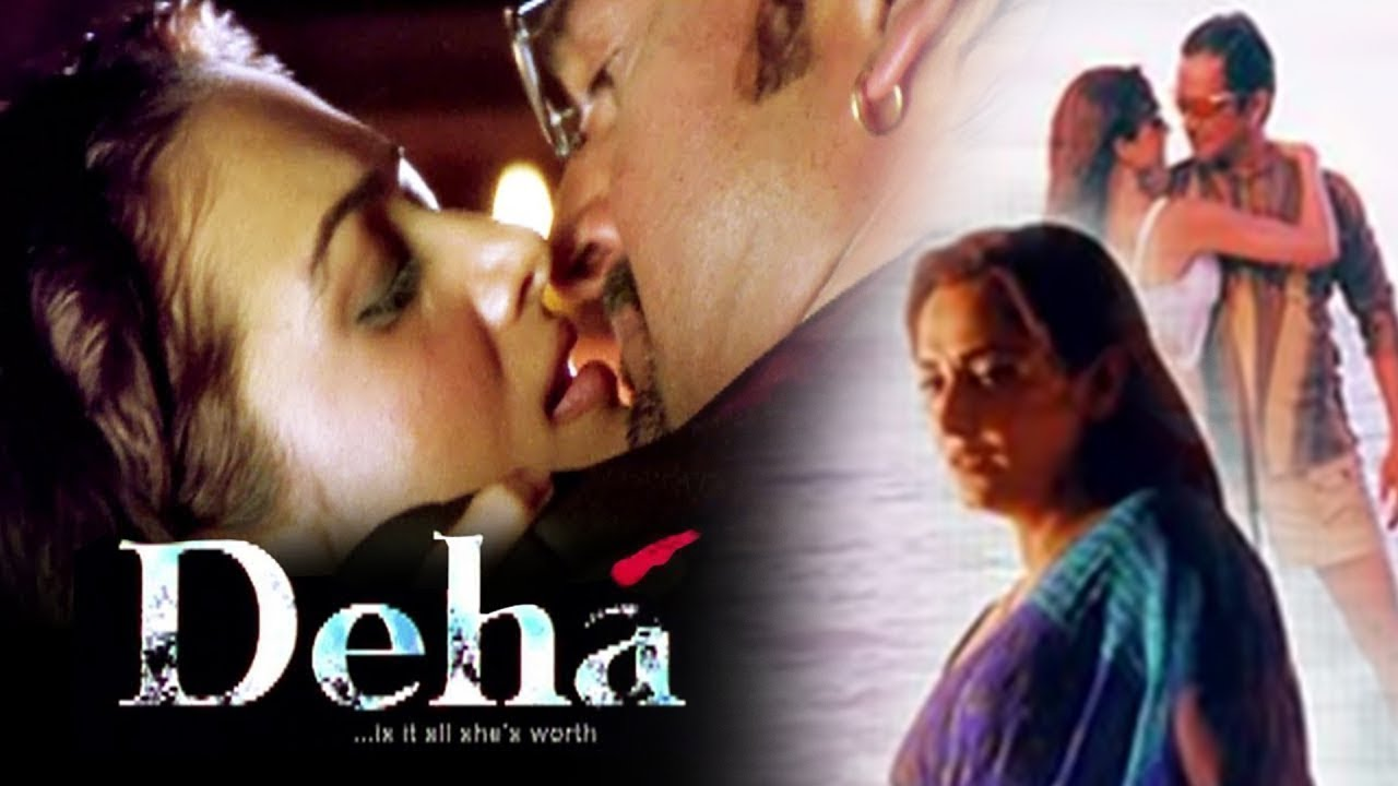Deha (2007) Full Hindi Movie | Mahesh Manjrekar, Amrita Arora, Jaya Prada