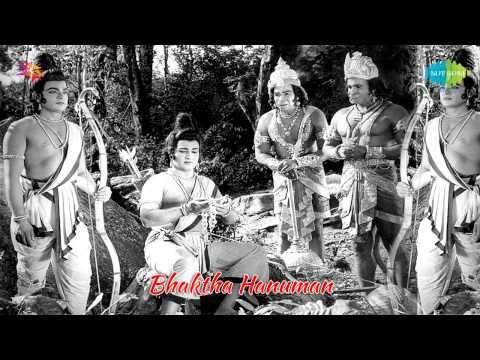 Bhaktha Hanuman | Rama Rama song