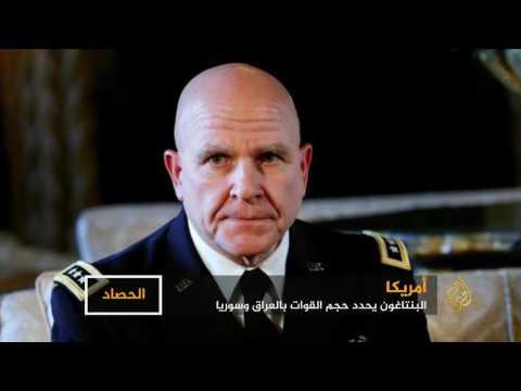 البنتاغون يحدد حجم القوات الأميركية بالعراق وسوريا  - نشر قبل 1 ساعة
