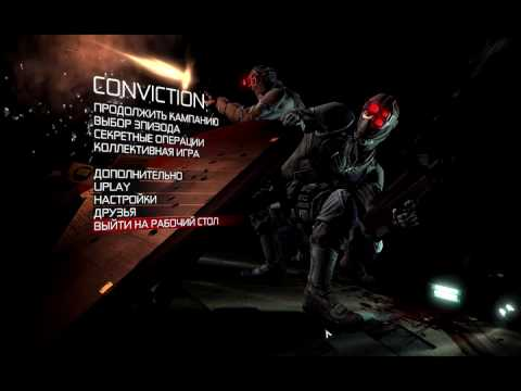 Splinter Cell: Conviction | main menu theme