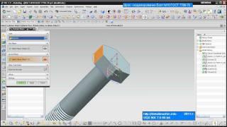 UGS NX 7.5 Урок 1/2. 3D Моделирование БОЛТ ГОСТ 7798-70