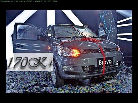 UNITED BRAVO 800CC CHEAPEST CAR IN PAKISTAN