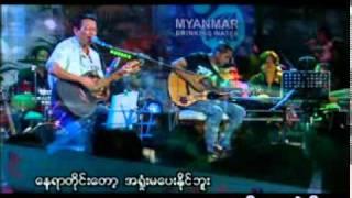 Sai Htee Saing - The Chine Myars