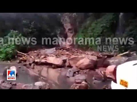 Download പുല്ലുപാറയിലെ ഉരുള്പൊട്ടൽ; നടുക്കും ദൃശ്യങ്ങള് പുറത്ത്| Pullupara | Landslide | KSRTC driver K T