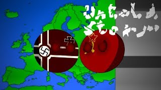 Alternate History Of WW2 In Countryballs Episode 3: All Out War (Untold Story)