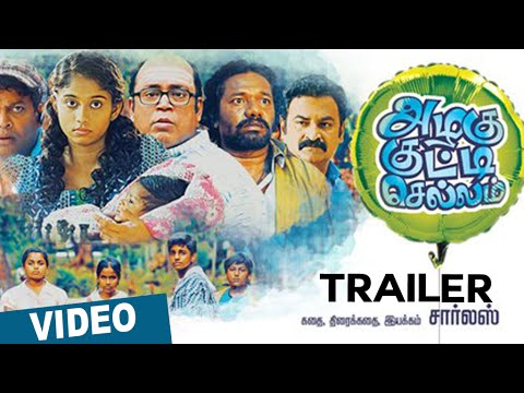 Azhagu Kutti Chellam Official Theatrical Trailer