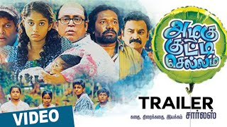Download Hindi Video Songs - Azhagu Kutti Chellam Official Theatrical Trailer | Charles | Ved Shanker Sugavanam