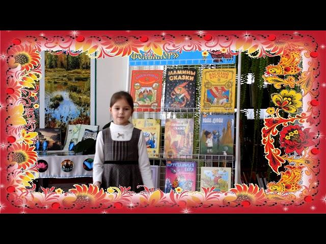 Изображение предпросмотра прочтения – ТаисияЛобанова читает произведение «Лиса и Журавль» (Русский фольклор )