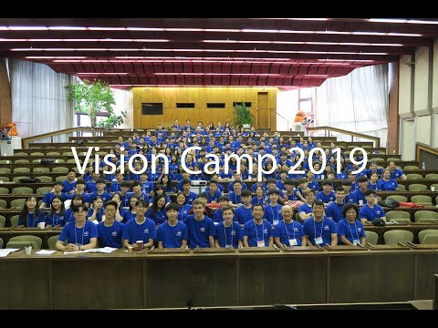 Vision Camp 2019 Deep Cries Out